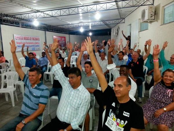 Bancários de Feira de Santana | Foto: Reprodução http://feebbase.com.br/